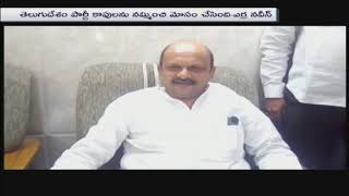 TDP Leader Yerra Naveen Join Janasena Party | iNews - INEWS