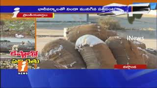 Cotton Farmers Face Problems With Fake Fertilizers In Nalgonda | Special Story | iNews - INEWS