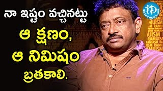 I Love Experiencing Everything About Life - Director Ram Gopal Varma | Ramuism 2nd Dose - IDREAMMOVIES