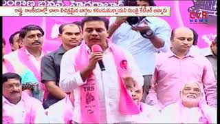 KTR Sensational Comments on CM Chandrababu & Uttam Kumar Reddy Over TDP-Congress Alliance | CVR News - CVRNEWSOFFICIAL