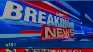 Alwar Mob Lynching Case: MHA Seeks Report From Rajasthan Govt. - NEWSXLIVE