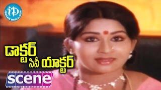 Doctor Cine Actor Movie Scenes - Krishna At Kavitha's House    Vijaya Nirmala    Jayasudha - IDREAMMOVIES
