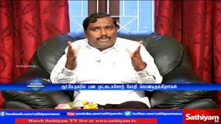 Kelvi Kanaigal – Interview with Velmurugan, Tamizaha Valurimai katchi leader – Sathiyam TV Show