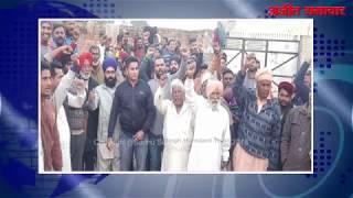 video : चुनाव आयोग से जमशेर खास की सरपंची के लिए एससी वर्ग ने की संशोधन की मांग