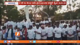 Collector Swetha Mahanthi Flag Off 2k Run For Awareness On Right To Vote In Wanaparthy | iNews - INEWS