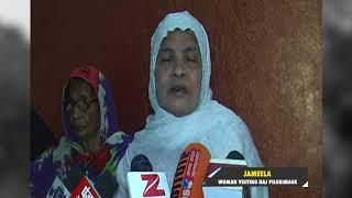 4 women to go on Haj without male guardians - ZEENEWS