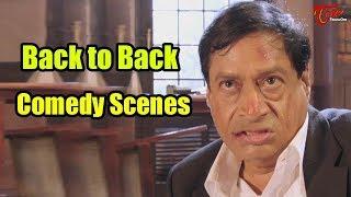 M S Narayana Back to Back Comedy Scenes || NavvulaTV - NAVVULATV