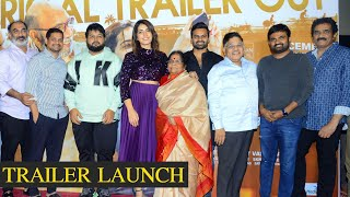 Prati Roju Pandage Movie Trailer Launch | Sai Tej, Raashi Khanna, | Telugu Movie News - TFPC