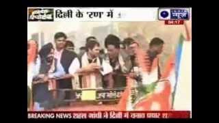 Rahul Gandhi finally steps into battlefield Delhi, attends rally in Kalkaji - ITVNEWSINDIA