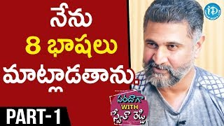 Actor Adithya Menon Interview Part #1 || Saradaga With Swetha Reddy #4 - IDREAMMOVIES