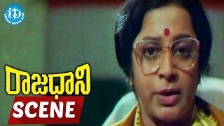 Rajadhani Movie Scenes - Srividya Giving Appointment To Students    Vinod Kumar    Yamuna - IDREAMMOVIES