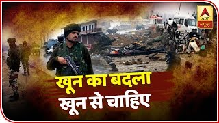 Watch: Exclusive visuals from Pulwama after the IED attack - ABPNEWSTV