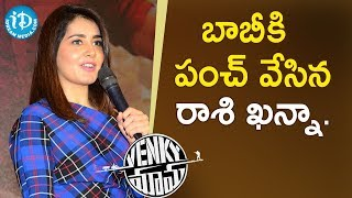 Actress Raashi Khanna about working experience with Director Bobby || Venky Mama Movie Press Meet - IDREAMMOVIES