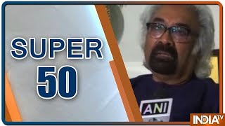 Super 50 : NonStop News | March 22, 2019 - INDIATV