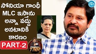 Director N Shankar Exclusive Interview Part #2 || Frankly With TNR | Talking Movies With iDream - IDREAMMOVIES