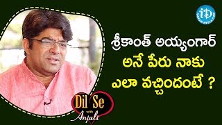 Secret Behind The Name Shrikanth Iyengar - Dr Krishnaswamy Shrikanth | Dil Se With Anjali - IDREAMMOVIES