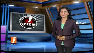 Telugu States Govt Plans To Electronic Health Records On Health Department | iSpecial | iNews - INEWS