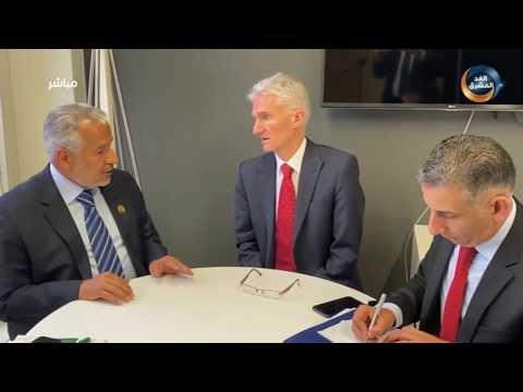 الربيعة يبحث مع مارك لوكوك مستجدات البرامج الإنسانية في اليمن