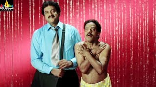 Pellaina Kothalo Movie Sunil and Venu Madhav Comedy | Telugu Movie Secenes | Sri Balaji Video - SRIBALAJIMOVIES