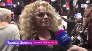 """Телеканал """"Подмосковье"""": В Москве прошел шестой День мюзикла"""