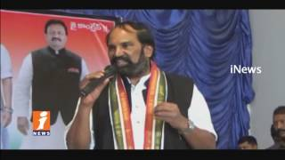 T Cong PCC Chief Uttam Kumar Reddy Comments On TRS & BJP At Cong Public Meeting In Kamareddy | iNews - INEWS