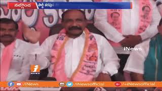 Nagarjuna Sagar MLA Nomula Narsimhaiah Directs TRS Cadre On Panchayat Elections | iNews - INEWS