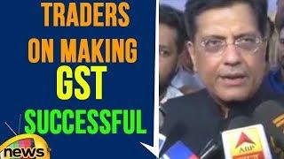 Piyush Goyal Promise Traders On Making GST Successful   Mango News - MANGONEWS