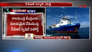 CVR News Effect : Radioactive Isotope CS-137 Missing From ONGC Base Found in Vijayawada l CVR NEWS - CVRNEWSOFFICIAL