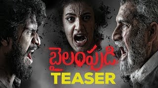 Bailampudi Movie Teaser | Harish Vinay | Tanishq Rajan | Brahmananda Reddy - TFPC