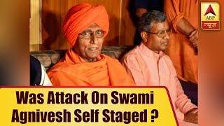 Kaun Jitega 2019: ''Attack on Swami Agnivesh was self sponsored'' - ABPNEWSTV