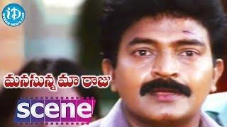 Manasunna Maaraju Movie Scenes - Rajasekhar Fools Laya || Brahmanandam || Muthyala Subbaiah - IDREAMMOVIES