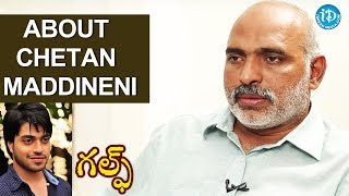 Sunil Kumar Reddy About Chetan Maddineni || Talking Movies With iDream || #Gulf - IDREAMMOVIES