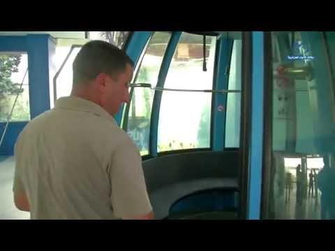 """المصعد الهوائي """"واد قريش-بوزريعة"""" : متنفس جديد لسكان المنطقة من زحمة السير"""