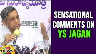 Jaya Prakash Naraya Sensational Comments On YS Jagan | Mango News - MANGONEWS