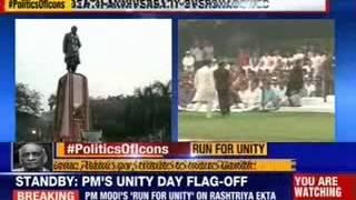 #PoliticsOfIcons: Miffed Congress doesn't invite PM to Indira homage - NEWSXLIVE
