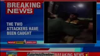 Uttar Pradesh: Drunk men attack policemen on duty; injured to admitted to hospital - NEWSXLIVE