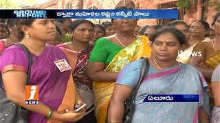 Midday Meals Scheme Workers Suffer With Lack Of Facilities In Eluru   Ground Report   iNews - INEWS