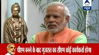 2014 polls will be Congress' worst performance, NDA's best: Modi - ABPNEWSTV