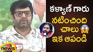Actor Krishnudu Shocking Comments on Pawan Kalyan and Janasena Party | 2019 Latest Political News - MANGONEWS