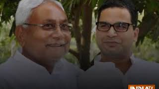 प्रशांत किशोर को नीतीश कुमार ने दी बड़ी जिम्मेदारी - INDIATV