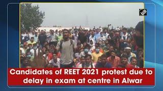 Video - Rajasthan - परीक्षा में देरी को लेकर REET 2021 के Candidates ने किया विरोध