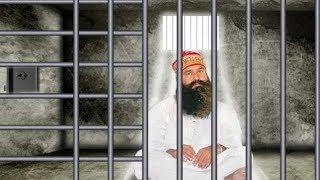 Ram Rahim sentencing in journalist murder case, security beefed up in Haryana, Panchkula - ITVNEWSINDIA