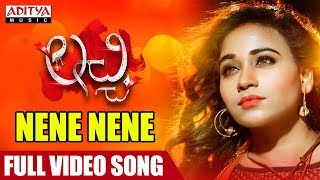 Nene Nene Full Video Song | Lacchi Telugu Movie | Jayathi, Tejdilip, Tejaswini |  Eeswar - ADITYAMUSIC