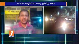 Two Constables Whipping Bus Driver For Not Giving Bribe at Nampally | Hyderabad | iNews - INEWS