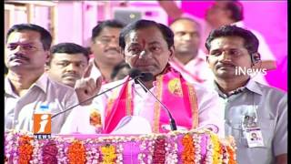 CM KCR Aggressive Speech | TRS Party Plenary Meeting 2017 | Kompally | Hyderabad | iNews - INEWS