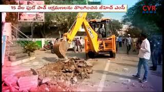కూల్చివేతలు..జీహెచ్ఎంసీ స్పీడ్ | GHMC Demolition of footpath illegal structures Continues| CVR News - CVRNEWSOFFICIAL