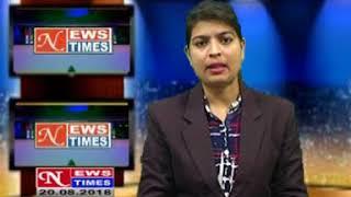 NEWS TIMES   JAMSHEDPUR DAILY HINDI LOCAL NEWS, DATED 20 8 2016,PART 2 - JAMSHEDPURNEWSTIMES