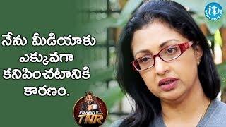 నేను మీడియా కు ఎక్కువగా కనిపించటానికి కారణం - Gautami    Frankly With TNR    Talking Movies - IDREAMMOVIES