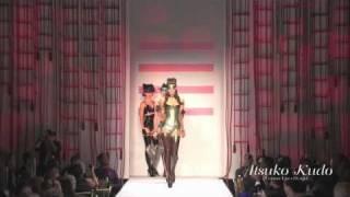 Atsuko Kudo Couture Latex Design Lingerie New York view on youtube.com tube online.
