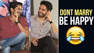 Naga Chaitanya Making Fun On Sushanth Marriage | TFPC - TFPC